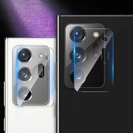 Стъклен протектор за камера за Samsung Galaxy Note 20 / 20 Ultra