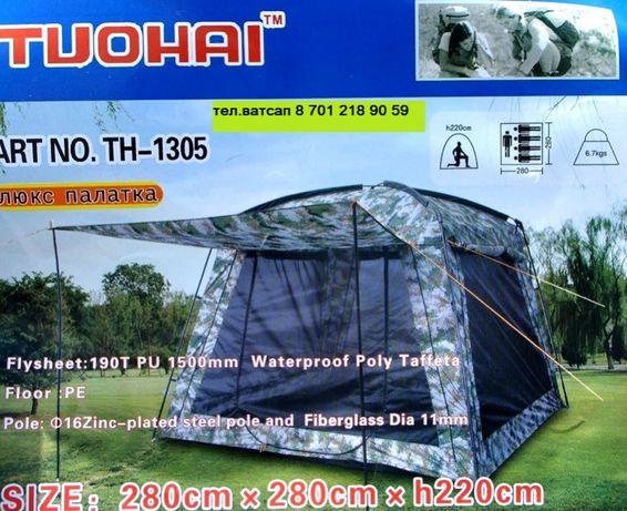палатка высокая просторная в Алматы 5-6 местная для отдыха на природе
