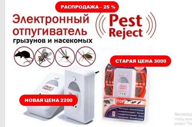 Отпугиватель насекомых и грызунов ультразвуковой.