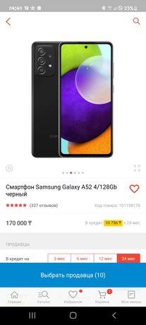 Samsung A52 128gb