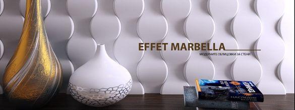 3D ПАНЕЛИ, гипсови облицовки за стени, облицовъчен камък, пана, 0120