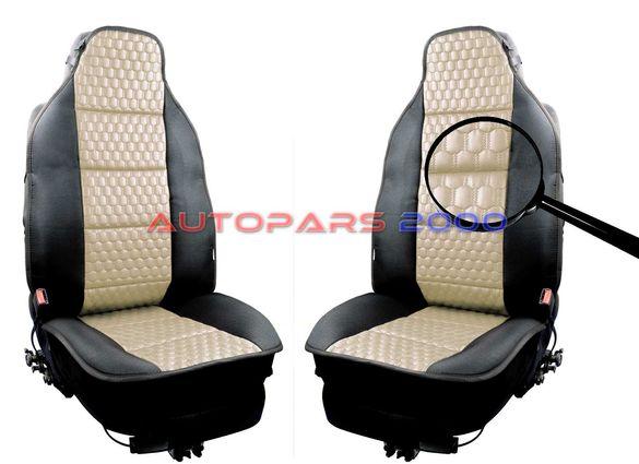 Калъфи за предни седалки тип Масажор M STYLE / Черно с бежово