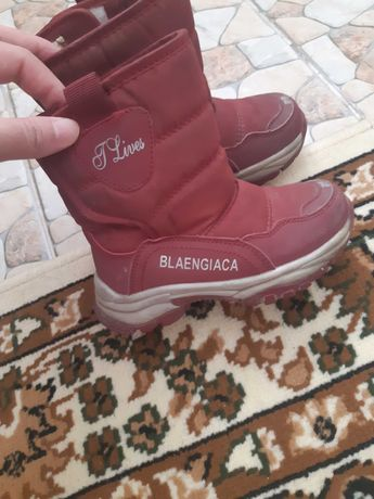 Детская зимняя обувь, 27 размер. Фирма Совёнок. В хорошем состоянии
