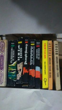 Книги - различна тематика