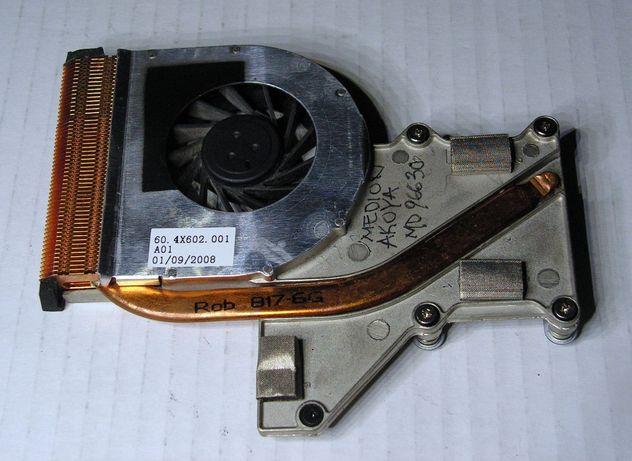 Cooler Laptop Medion Akoya MD-96630
