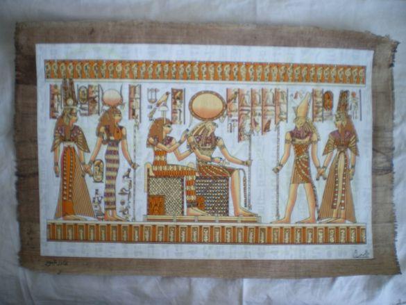 Папироси от Египет