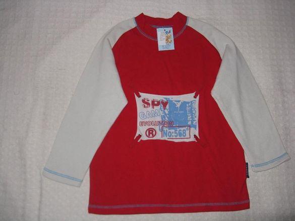 Продавам детска трикотажна блуза
