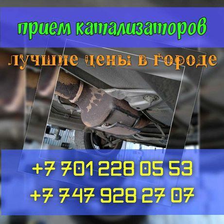 Авто катализатор