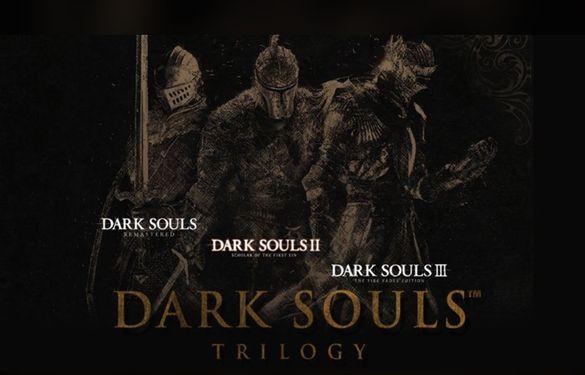 [ps4] ! Най-НИСКА ЦЕНА ! НОВИ Dark Souls TRILOGY /3 игри/Трилогия