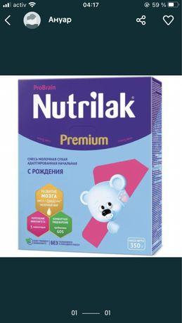 Детская смесь Nutrilak Premium с рождения