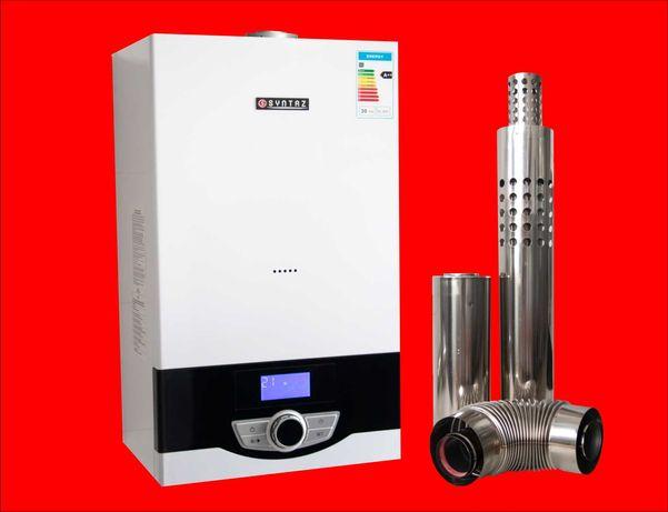 Настенный газовый котел SYNTAZ HGBB-20kW