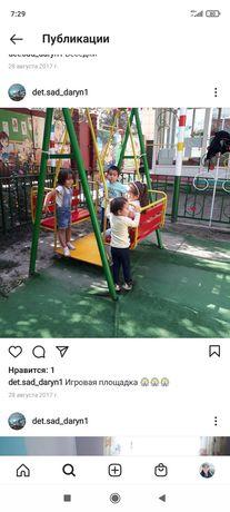 Принимаем детей в садик