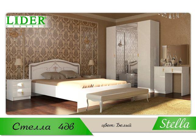 Уррра!!Спальный гарнитур Алматы Стелла 4 и 6 дв по  супер цене