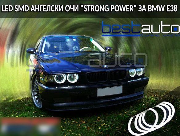 "LED SMD Ангелски очи ""STRONG POWER"" ЗА BMW E38 - бели"