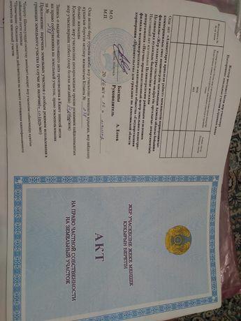 Продам земельный участок в Акмолинской области, село Каражар