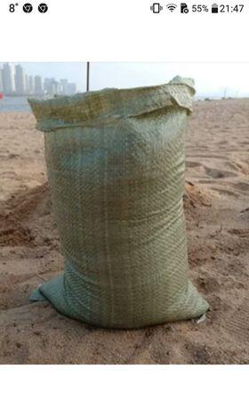 Песок в мешках .доставка.