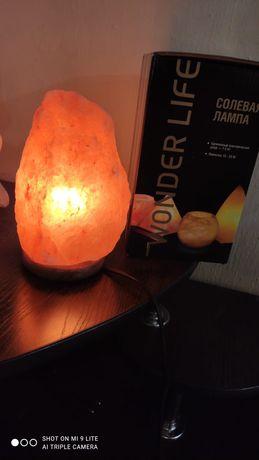 Продам солевую лампу