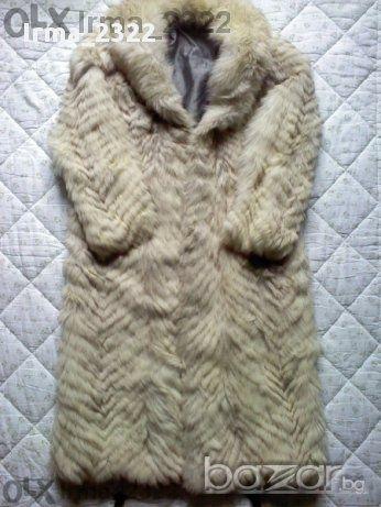 Дълго палто от естествен косъм
