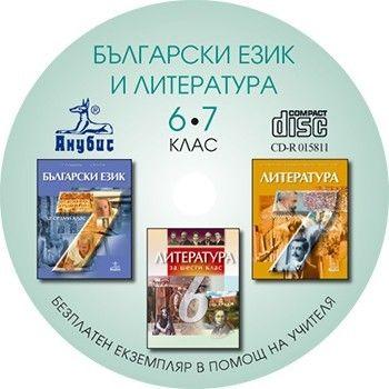 Уроци по Български език и Литература в Пазарджик