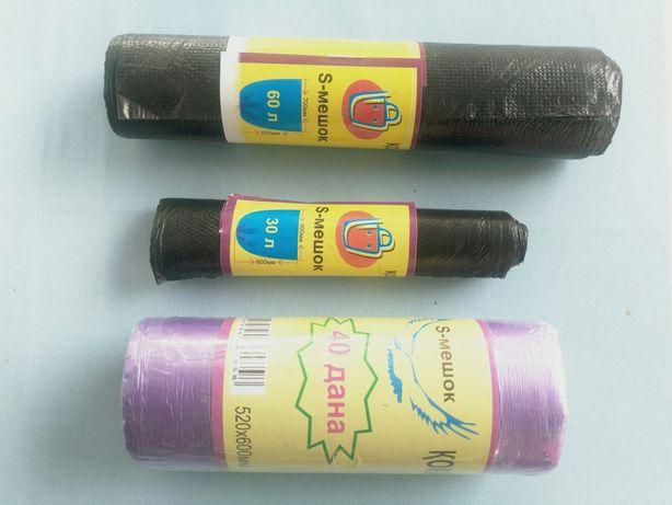 Пакеты для мусора (в наличии и на заказ). Производство