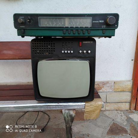 Радио Респром РМ 311+ телевизор София 31 Цената е за двете