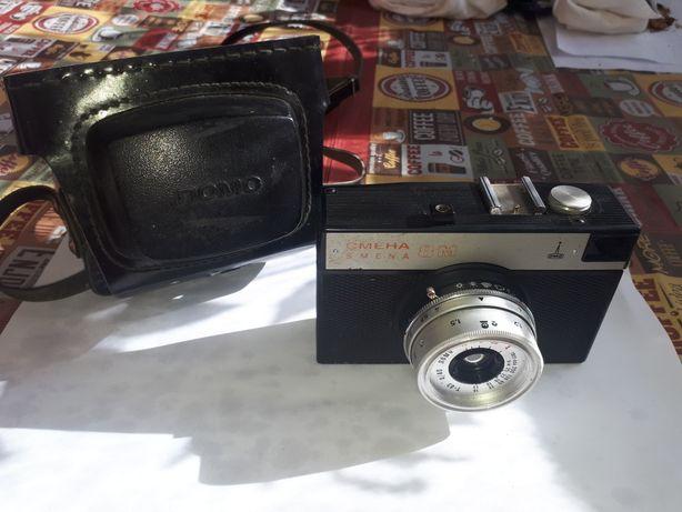 Smena 8M aparat foto