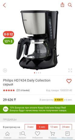 продам кофеварку состояние как новое