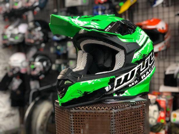 Casca Corss- Atv- Enduro Wulfsport Pro Helmet-si in rate prin Tbipay