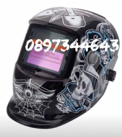 Соларна маска заварящ шлем