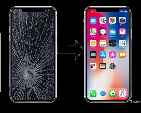 Дисплей/стекло с заменой.Самсунг:S20,S10,S9,S8,S7,S6,Note,A30,A50,A51,