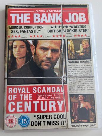 DVD-та - 'Банковият обир' и 'Ритни камбаната с финес'