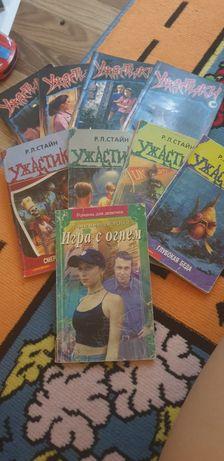 Книги разные для чтения