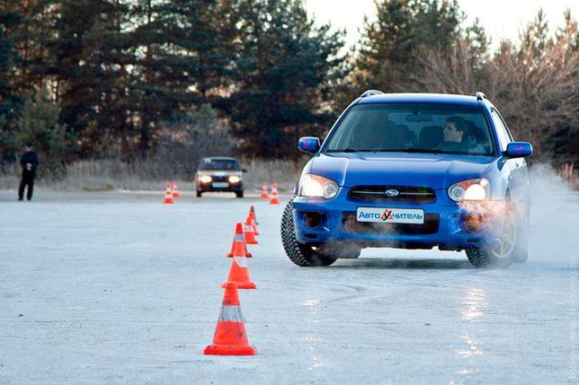 Инструктор по вождению легкового автомобиля в Усть-Каменогорске!