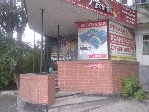 Продам помещение в Щучинске.