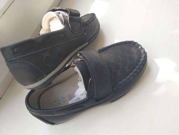 Продам обувь  для Мальчика 27 размер