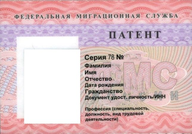 Гражданство Российской Федерации