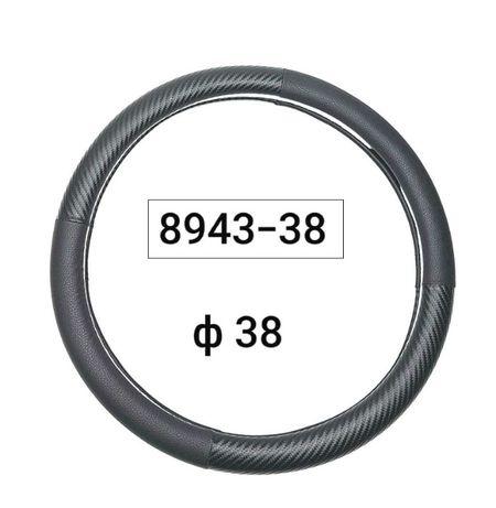 Кожен калъф за волан + Карбон- S -8943-36