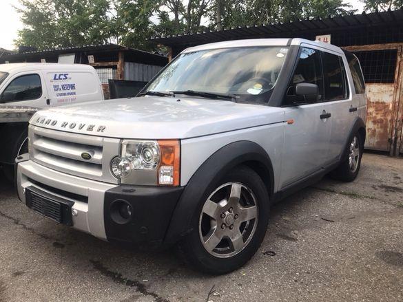 Land Rover  *Discivery 3* НА ЧАСТИ