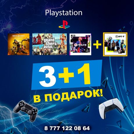 Игры Playstation 4/5. Акция 3+1 до 15 апреля
