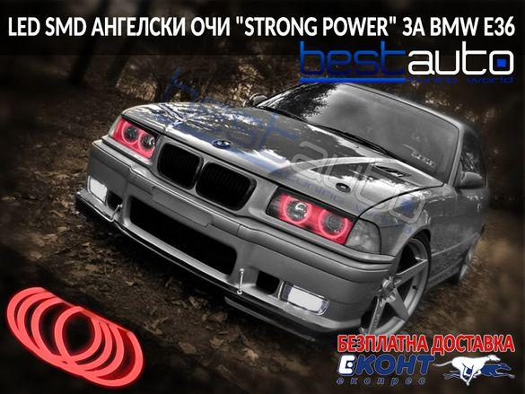 "LED SMD Ангелски очи/рингове фар ""STRONG POWER"" ЗА BMW E36 - червени"