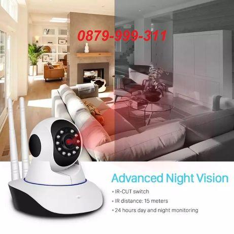 HD Robocam безжична IP WiFi Camera бебефон охранителна камера видео