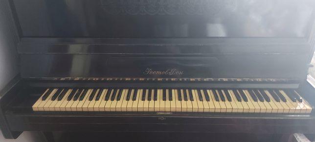 Пианино Ростов На Дону