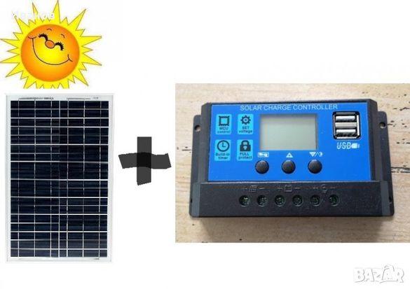 Соларна система за кемпер/каравана 160вата.