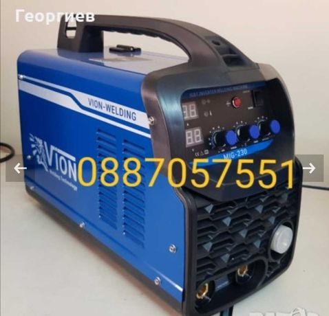 Телоподаващ Електрожен 230Ампера окомплектован без бутилка