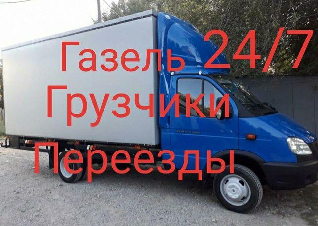 Газель 4000 чс 24ч fep4