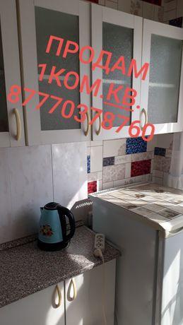 Квартира 1 комнатная 3 этаж в центре дома,6мик дом4