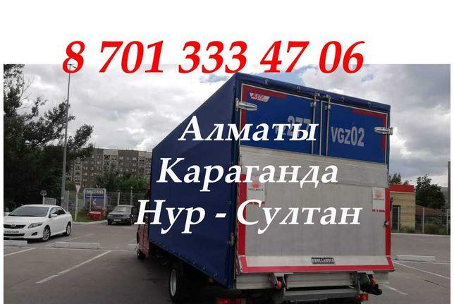 Алматы Астана переезды
