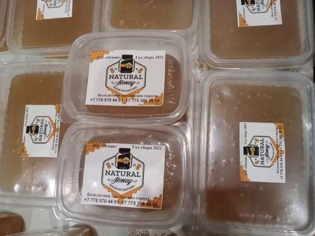 Мед жантак купить бал свежий мёд