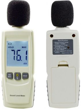 Decibelmetru cu afisaj LCD, (30 - 130 dB)