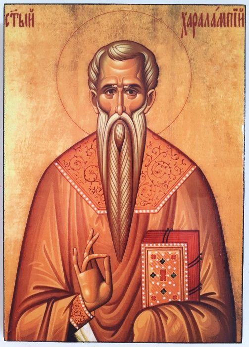 Икона на Свети Харалампий ikona sveti Haralampii